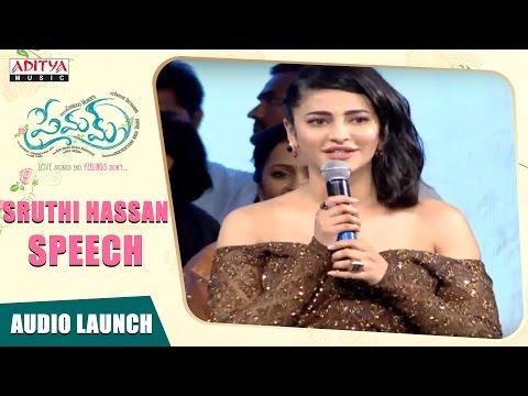 Sruthi Hassan Speech At Premam Audio Launch || NagaChaitanya, SruthiHassan || GopiSunder, Rajesh