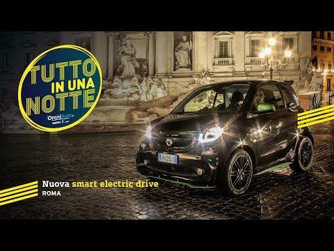 smart fortwo elettrica | La prova a Roma... in una notte