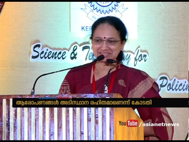 Vigilance rejects demand for inquiry against Nalini Netto