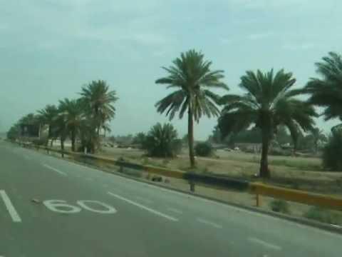 Baghdad Airport Road - YouTube