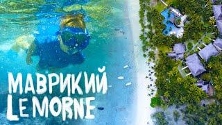 Маврикий | Ле Морн, Порт Луи | Путешествие Своим Ходом
