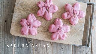 Sakura Anpan (vegan) ☆ 桜あんぱんの作り方
