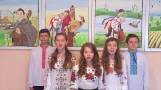 Синонімічна акварель. Підгаєцька гімназія ім. М. Паславського.
