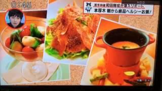 1月31日にTVKの『猫のひたいほどワイド』にてオトコノカッテ姉妹店、...