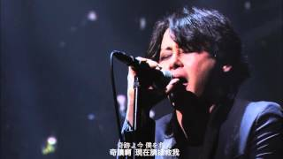 LUNA SEA LIVE TOUR 2012‐2013 The End of the Dream at 日本武道館20.M...