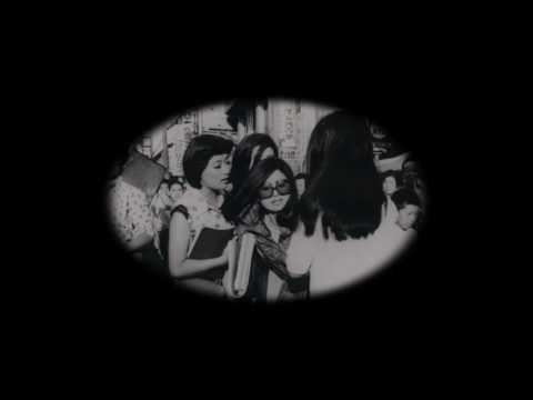 신중현 - 미인(1973, 원곡)
