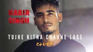 Kabir Singh: Tujhe Kitna Chahne Lage Song (Cover By Imdad Hussain) | Shahid K, Kiara A | Whoimdad