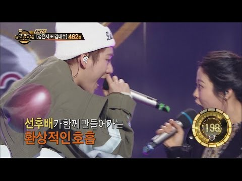 [Duet song festival] 듀엣가요제 - Zico & Lee So-young - Go Back 20160208