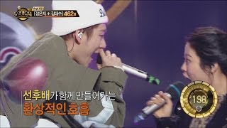 [Duet song festival] 듀엣가요제 - Zico & Lee So-young - Go Back 20160208 - Stafaband