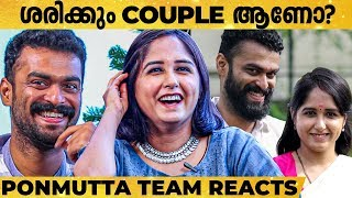 Ponmutta-യിലെ Haritha Tinder-ൽ ഉണ്ടോ ? - Ponmutta Team Exclusive Interview | IB