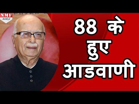 88 साल के हुए Lal Krishna Advani, Modi ने घर जाकर दी बधाई