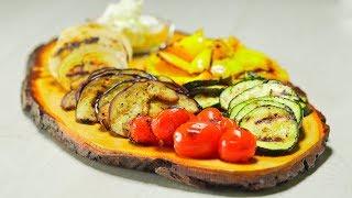 Овощи на гриле. Рецепт от Всегда Вкусно!