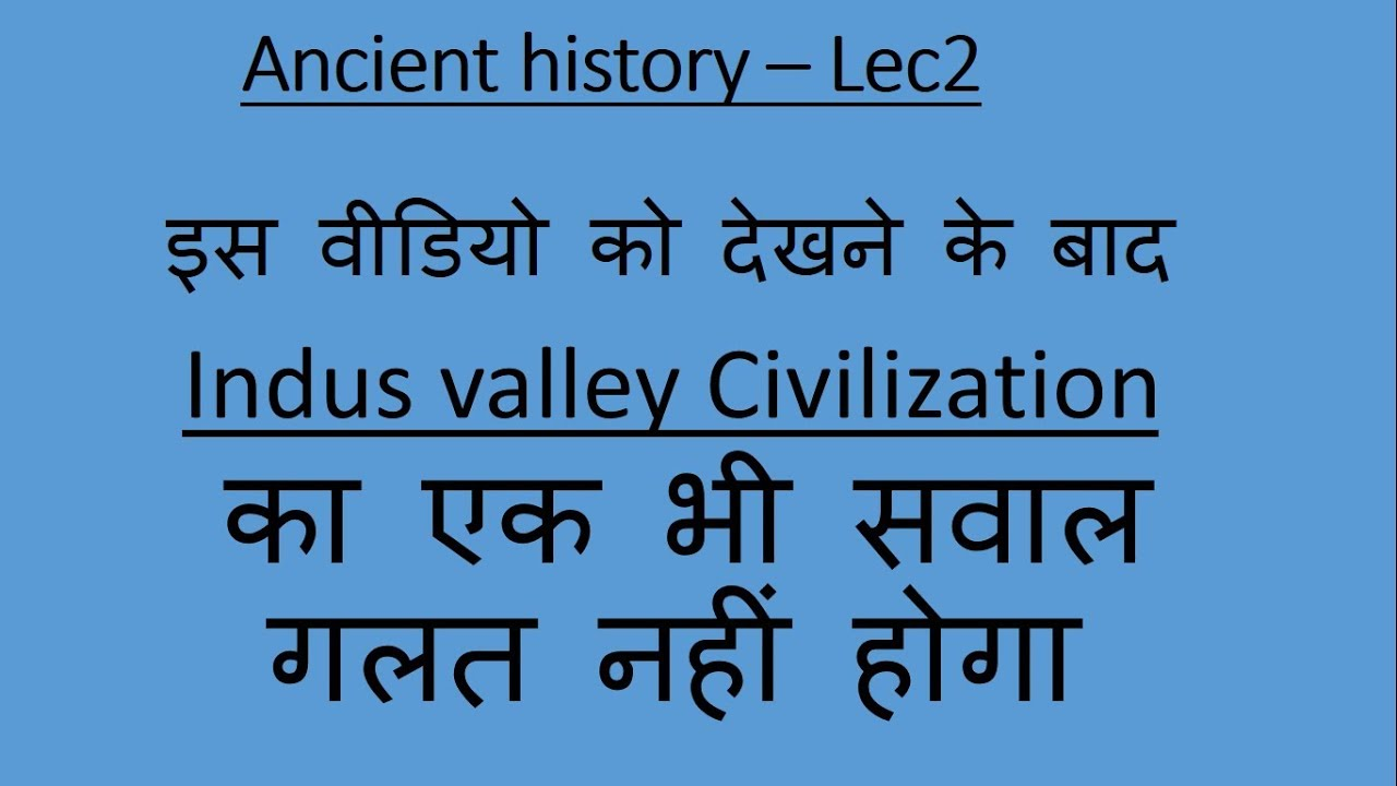 Nda guide gk array indus valley civilisation ancient history cglssc chslclatias rh youtube com fandeluxe Choice Image