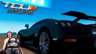 Прохождение на изи лицензии А1 | Test Drive Unlimited 2