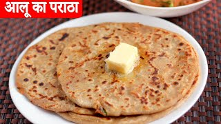 Aloo Paratha Recipe in Hindi- आलू का पराठा - Vegan Indian Recipes - Indian Snacks Recipes-Ep-115