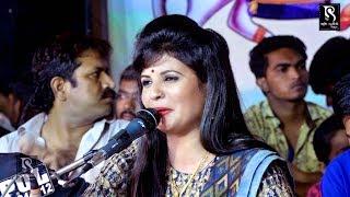 Asha Kareliya - New Gujarati Lok Dayro 2018 - BORDI (Amreli) - VOL 2
