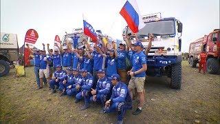 КАМАЗ-мастер на ралли «Дакар 2018» — 20-е января — Победа!
