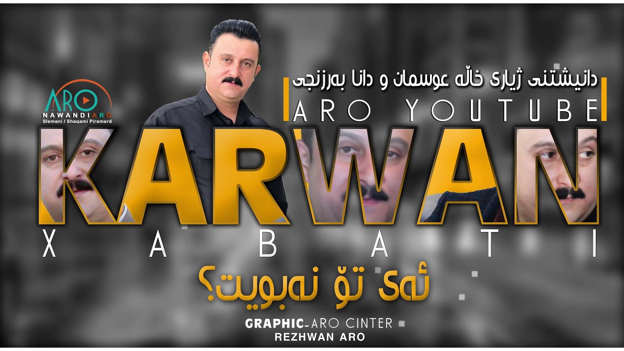 Karwan Xabati 2019 ( ay to nabwet )NEW