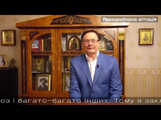 Кандидат в Народні депутати України по №62 виборчому округу, м. Житомир академік Анатолій Пешко!