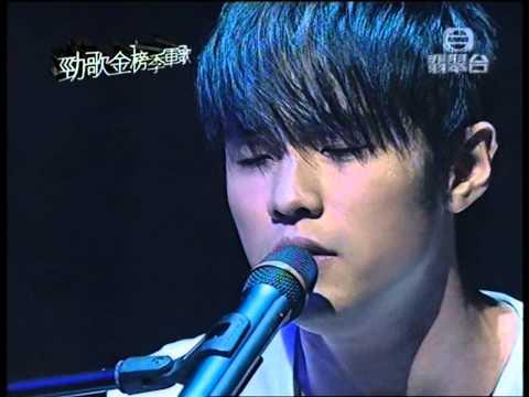 [HQ] 周杰倫 - 七里香 / Jay Chou - Common Jasmin Orange (勁歌金曲 Live '04) Mp3