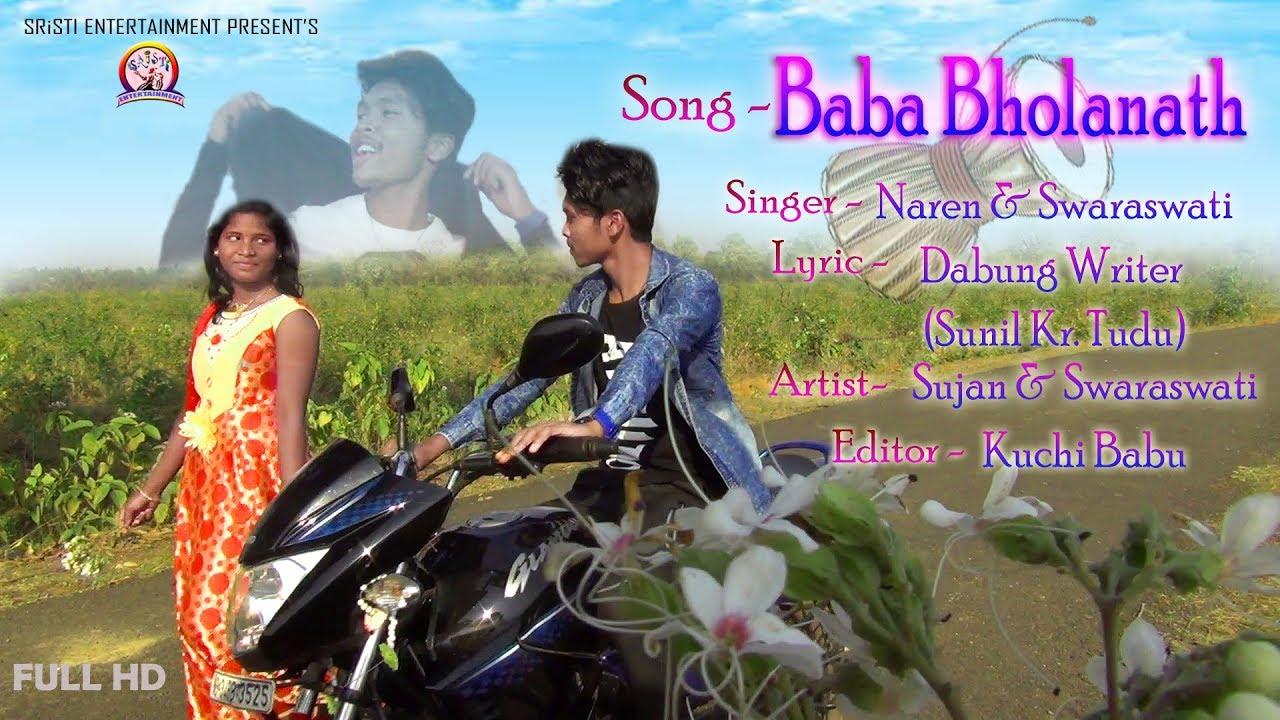 New HD Santali Song 2019 // Baba Bholanath....