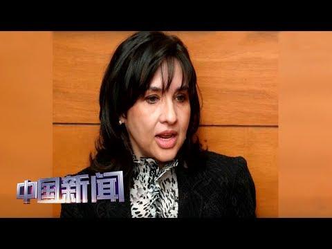 [中国新闻] 多国人士:中国树立榜样 感谢中国 | 新冠肺炎疫情报道