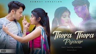 Thoda Thoda Pyaar Hua Tumse | थोडा थोडा प्यार हुया तुमसे | Sidharth Malhotra | Stebin Ben |