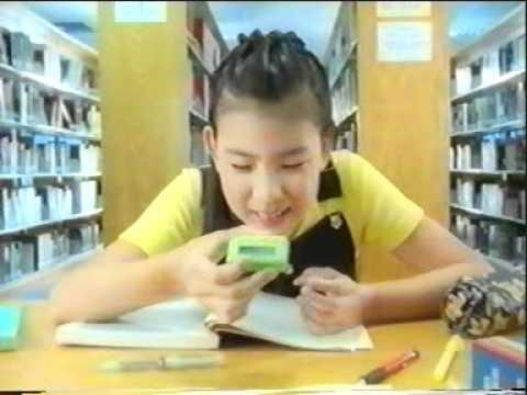 SingTel TVC - School Girl