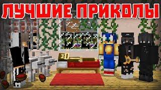 РЕСТОРАН - Приколы Майнкрафт машинима