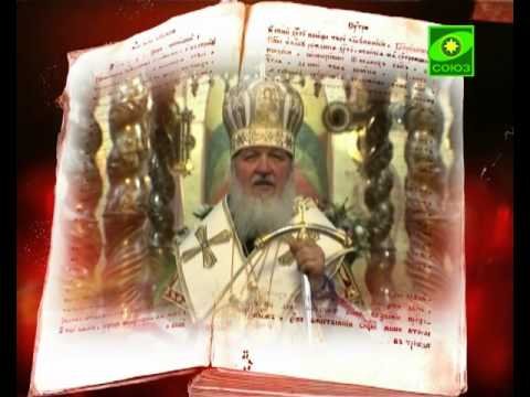 О Патриархе Тихоне