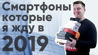 видео Смартфоны/телефоны Runbo: каталог с ценами 2019 г., фото, характеристиками