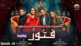 Fitoor - Ep 34 [Eng Sub] - Digitally Presented by Happilac Paints - 15th July 2021 - HAR PAL GEO