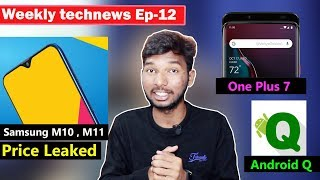 Weekly tech news Ep - 12 | Samsung M10 M20 Price Leaked, OnePlus 7,Android Q,Poco f1 update & More