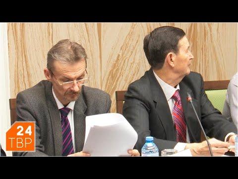 Депутаты приняли изменения в городском бюджете текущего года   Новости   ТВР24
