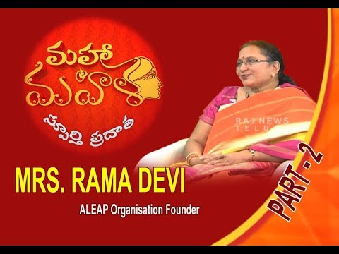 ALEAP Organisation Founder Mrs.Rama Devi Exclusive Interview
