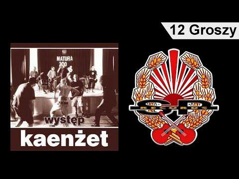 KAENŻET - 12 Groszy [OFFICIAL AUDIO]