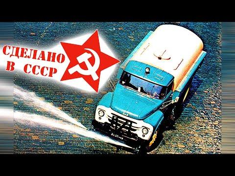 ИСТОРИЯ КОММУНАЛЬНЫХ МАШИН СССР   от ГАЗ-АА до ЗИЛ-130   авто ссср #95