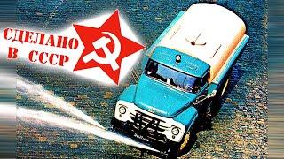 ИСТОРИЯ КОММУНАЛЬНЫХ МАШИН СССР | от ГАЗ-АА до ЗИЛ-130 | авто ссср #95