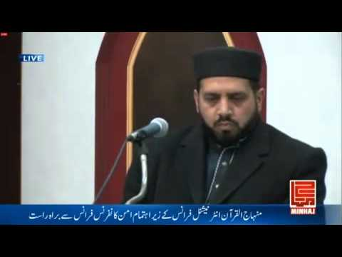 Peace Conference at MQI Center Paris, France - 6th MARCH 2015