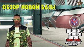GTA ONLINE DLC СУДНЫЙ ДЕНЬ - ОБЗОР НОВОЙ БАЗЫ (GTA ONLINE DOOMSDAY HEIST)