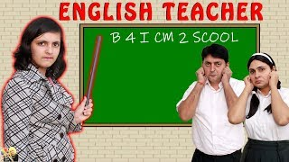 ENGLISH TEACHER #Funny Types of students in English Class | Aayu and Pihu Show