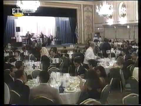 ΕΛΛΑΔΑ ΜΟΥΝΤΙΑΛ 1994.ΝΤΟΚΙΜΑΝΤΕΡ BBC