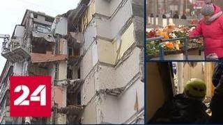В Ижевске жильцы взорванного дома первый раз увидели свои квартиры - Россия 24