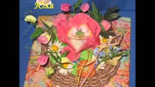Торты в Коломне на заказ от Юлии Захаровой.wmv(, 2013-01-14T14:43:54.000Z)