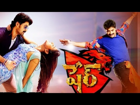 Sher full telugu movie free download