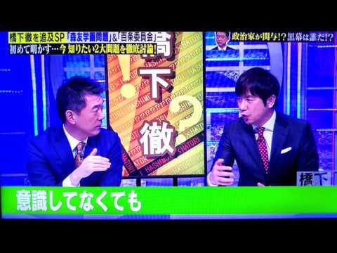 """忖度"" (KizasiRanking)"