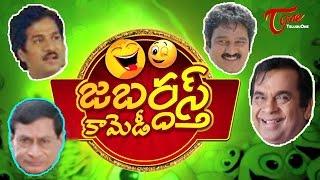 Jabardasth Telugu Comedy | Back to Back Telugu Comedy Scenes | 76