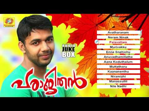 Parajithan | Saleem Kodathoor Latest Malayalam Album Songs | Romantic Malayalam Album