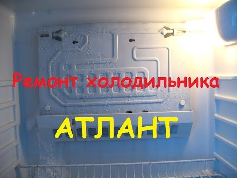 Нет холода в холодильной камере Атлант  два компрессра.