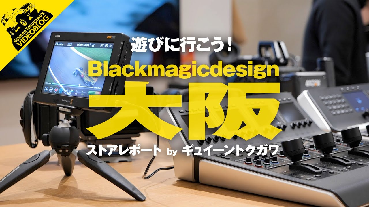 デザイン ブラック マジック